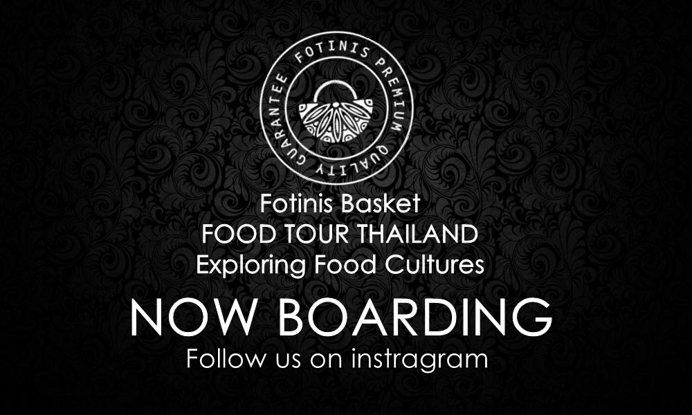 Fotinis Basket -